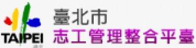 https://cv101.gov.taipei/index.aspx
