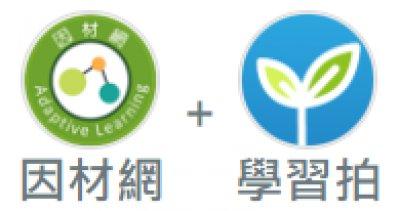 https://learning.cloud.edu.tw/HomePage/home/