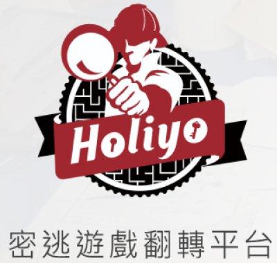 https://holiyo.tn.edu.tw/game/game_platform/login.html