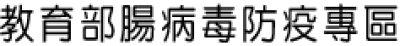 http://203.68.64.40/anti-enterovirus/catalog.php?CatalogID=21